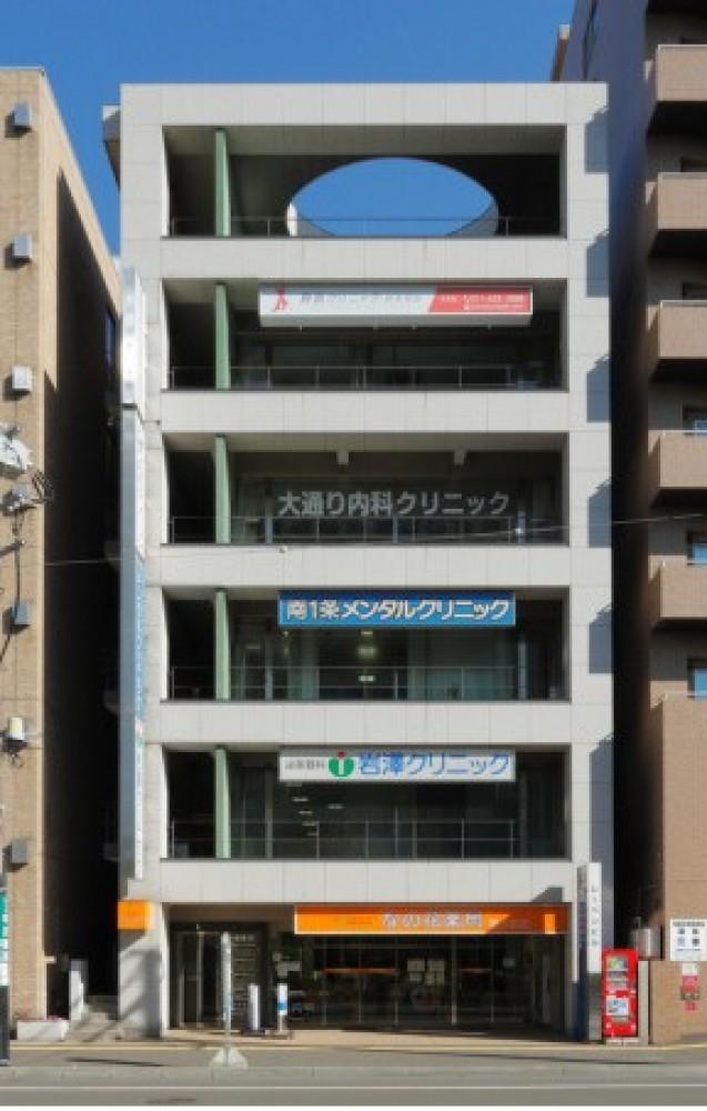 レーベンビル4階 居抜き物件 -